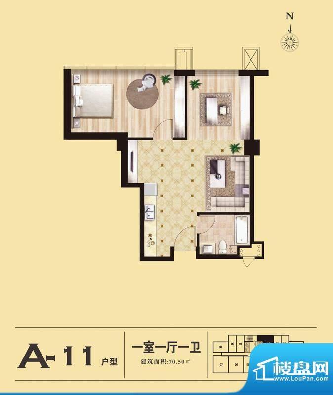易居国际A-11户型 1室1厅1卫1厨面积:70.50平米
