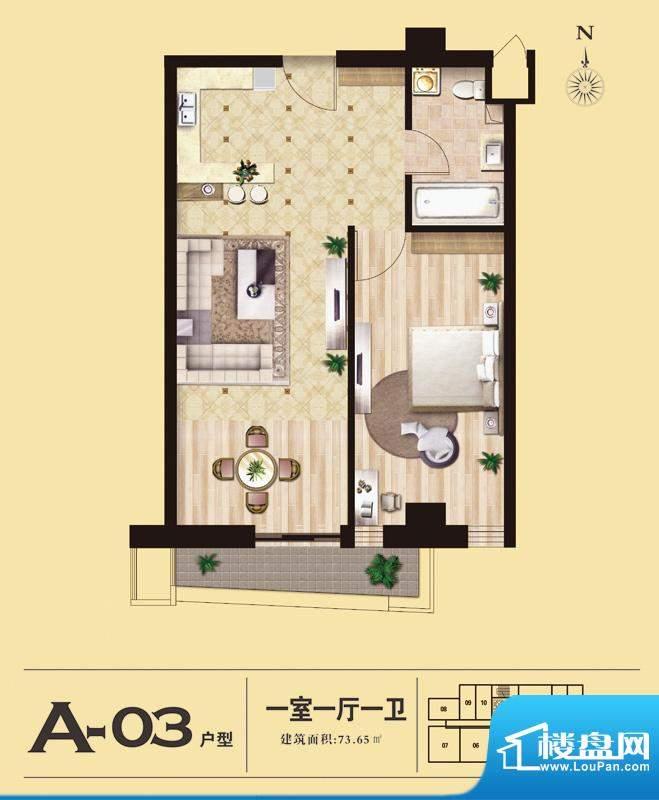易居国际A-03户型 1室1厅1卫1厨面积:73.65平米
