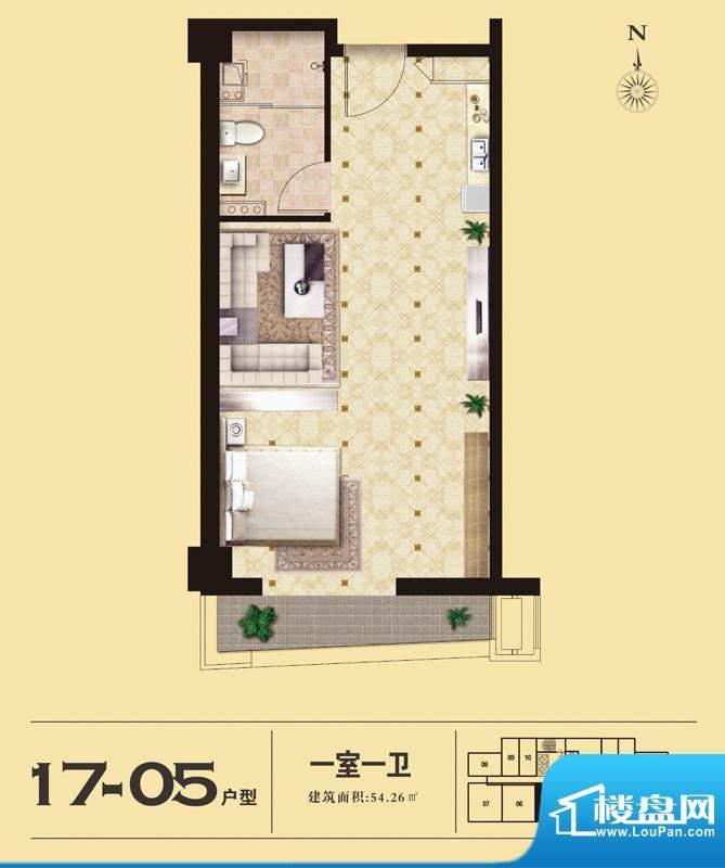 易居国际17-05户型 1室1厅1卫1面积:54.26平米