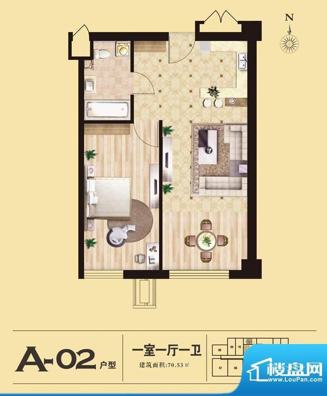 易居国际A-02户型 1室1厅1卫1厨面积:70.53平米