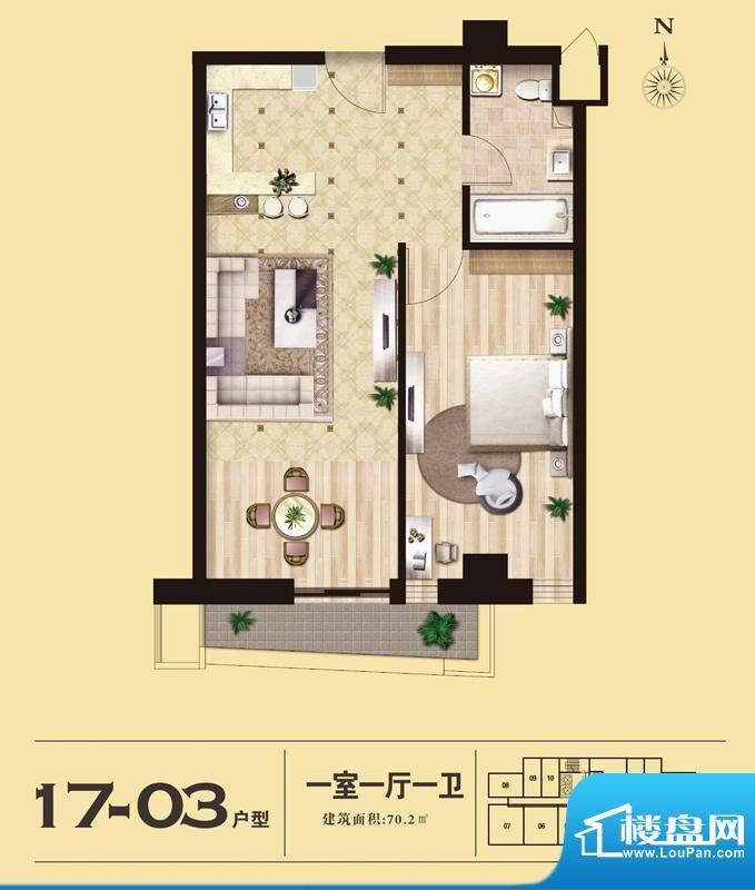 易居国际17-03户型 1室1厅1卫1面积:70.20平米