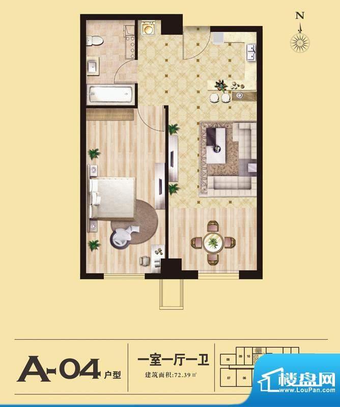 易居国际A-04户型 1室1厅1卫1厨面积:72.39平米