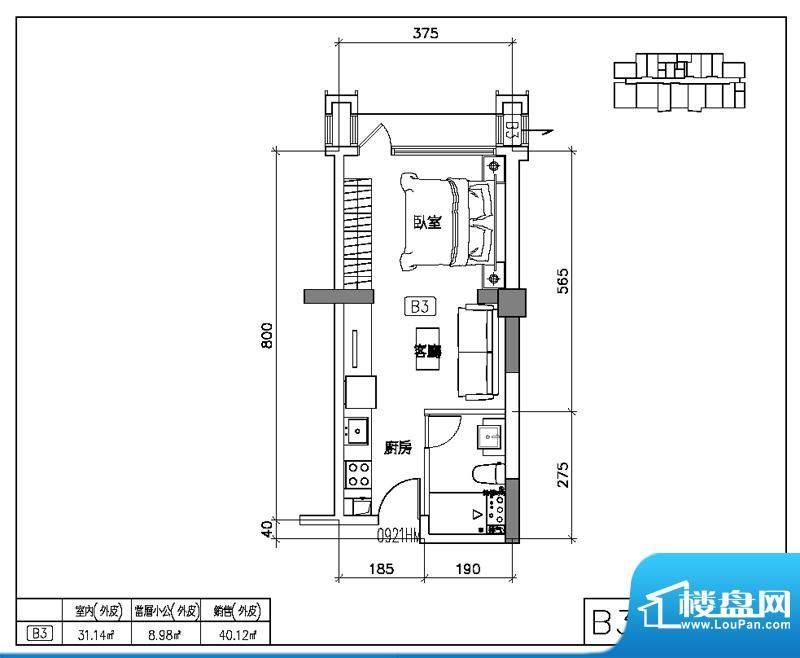 易居国际B3户型图 1室1厅1卫1厨面积:40.12平米