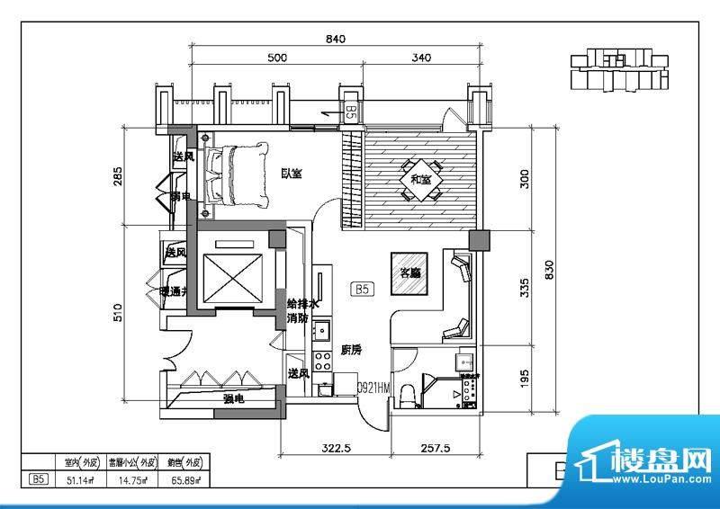易居国际B5户型图 1室2厅1卫1厨面积:65.89平米
