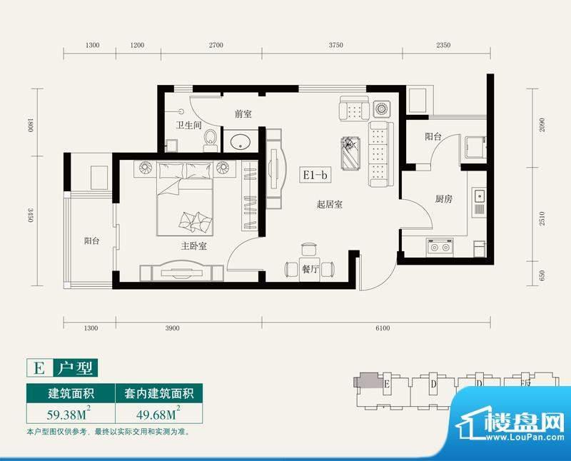 伊舍小镇E1户型 1室1厅1卫1厨面积:59.38平米
