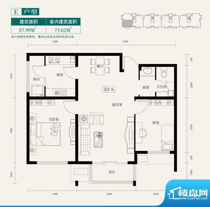 伊舍小镇E2户型 2室1厅1卫1厨面积:87.99平米