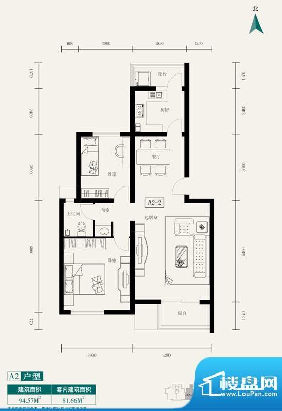伊舍小镇A2-2户型图(售完) 2面积:94.57平米