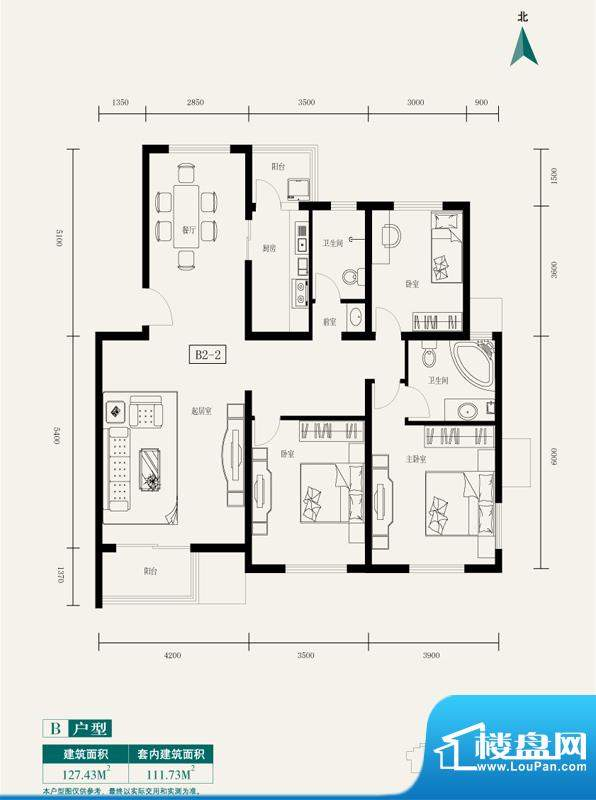 伊舍小镇B2-2户型图(售完) 3面积:127.43平米