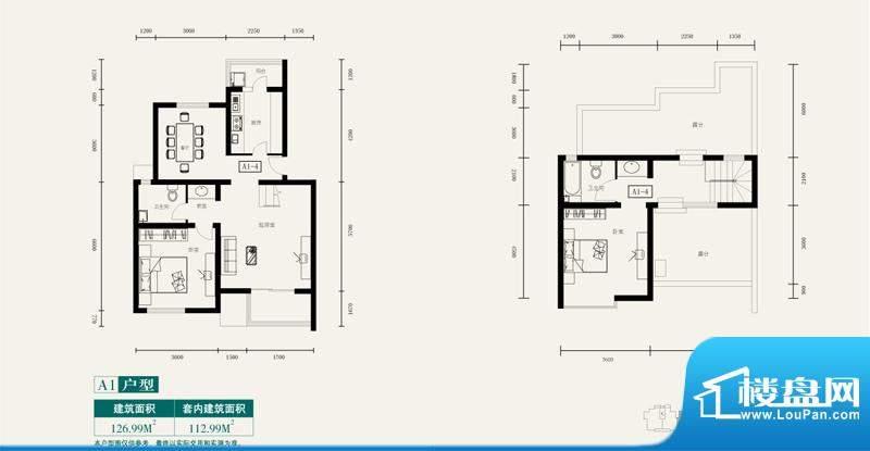 伊舍小镇跃层A1户型图 2室3厅2面积:126.99平米