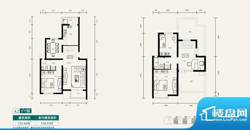 伊舍小镇跃层A2户型图 3室3厅2面积:151.84平米