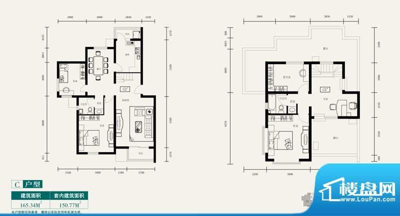伊舍小镇跃层C2户型图 4室3厅2面积:165.34平米