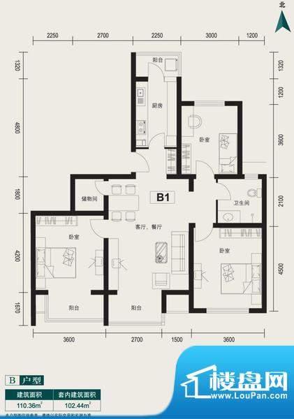 伊舍小镇B1户型图(售完) 3室面积:110.36平米