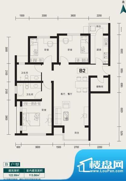 伊舍小镇B2户型图(售完) 3室面积:122.99平米