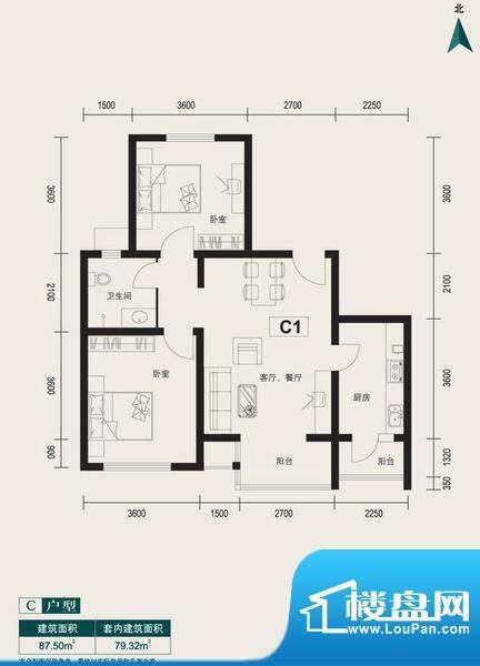 伊舍小镇C1户型图(售完) 2室面积:87.50平米