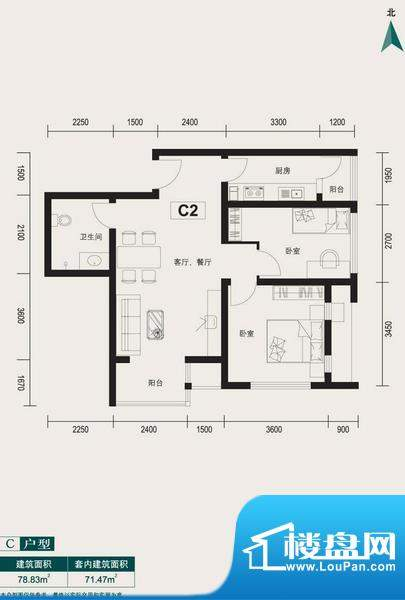 伊舍小镇C2户型图(售完) 2室面积:78.83平米