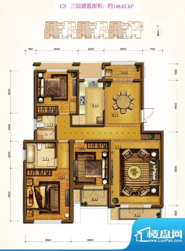 鲁能7号院C3户型 3室2厅2卫1厨面积:148.62平米