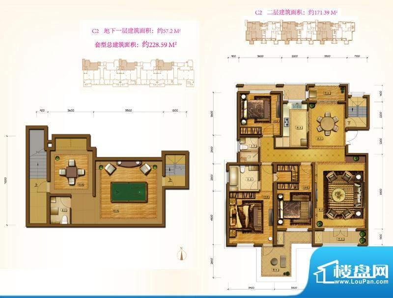 鲁能7号院C2户型 3室3厅3卫1厨面积:228.59平米