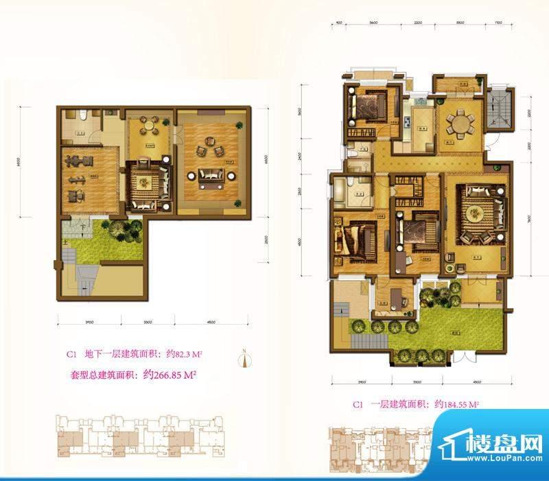 鲁能7号院C1户型 3室3厅3卫1厨面积:266.85平米