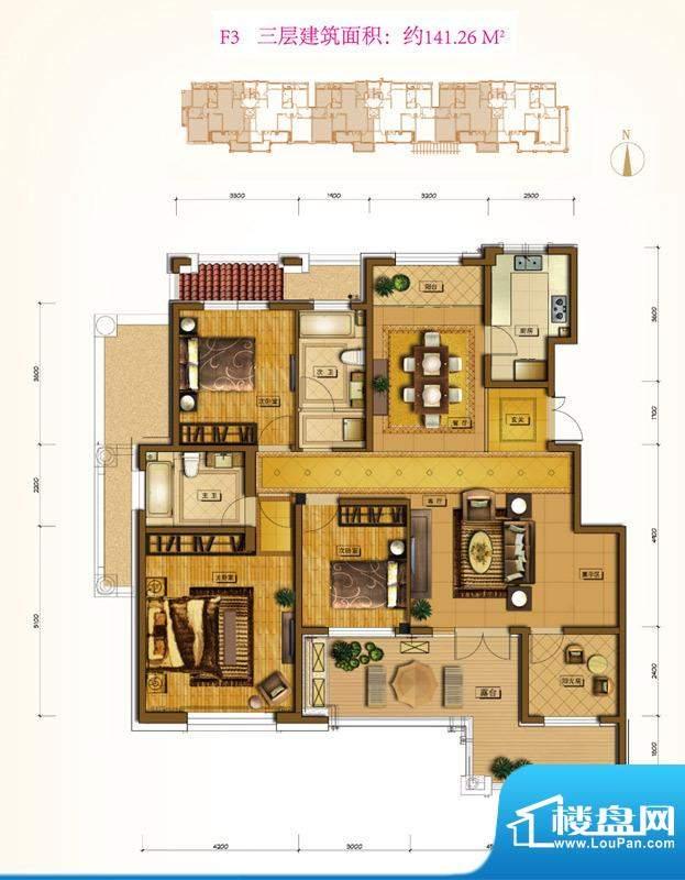 鲁能7号院F3户型 3室2厅2卫1厨面积:141.26平米