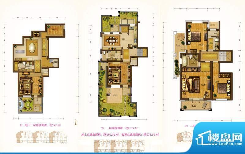 鲁能7号院F1户型 3室2厅3卫1厨面积:272.14平米