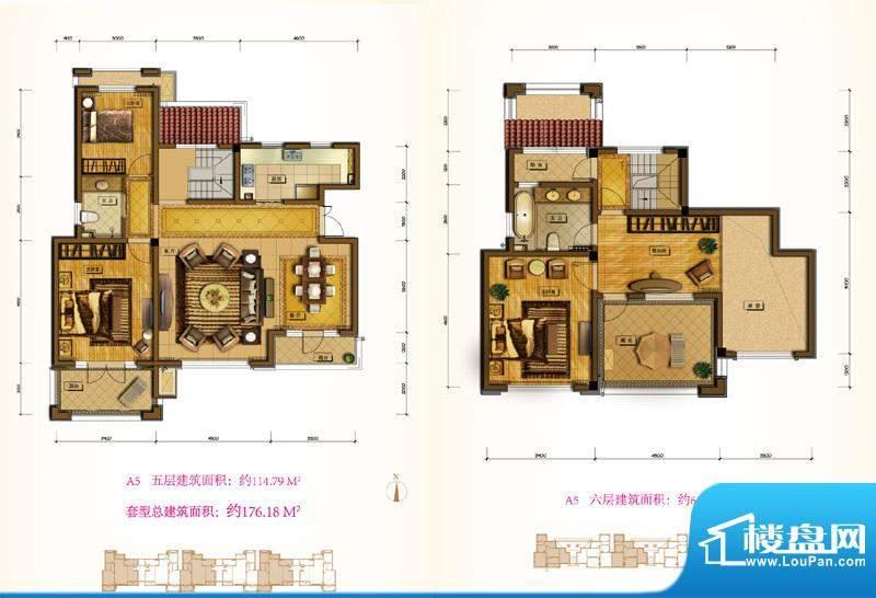 鲁能7号院A5户型 3室2厅2卫1厨面积:176.18平米