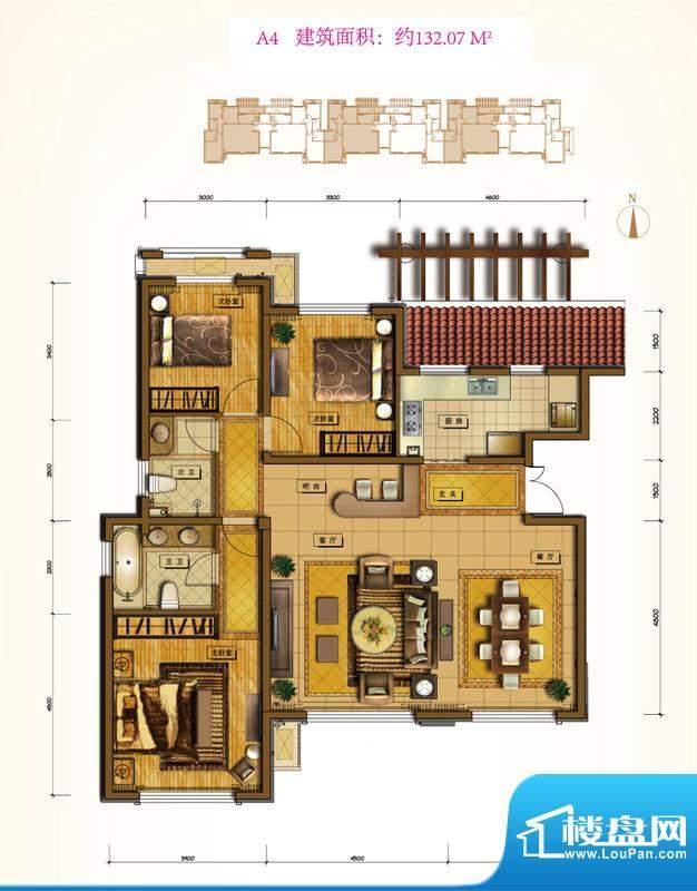 鲁能7号院A4户型 3室2厅2卫1厨面积:132.07平米
