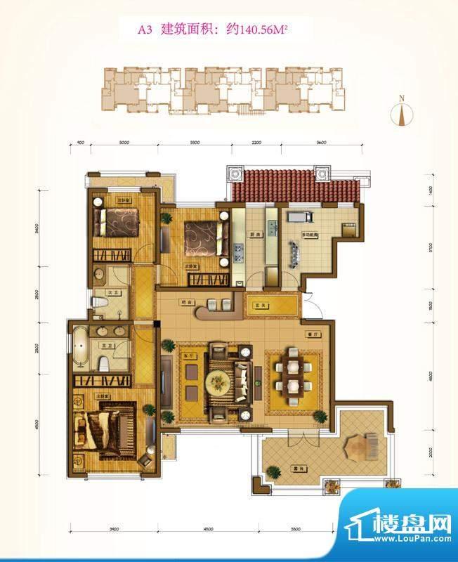 鲁能7号院A3户型 3室2厅2卫1厨面积:140.56平米