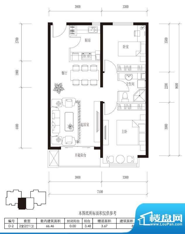 中国铁建青秀城高层D-2户型 2室面积:85.79平米