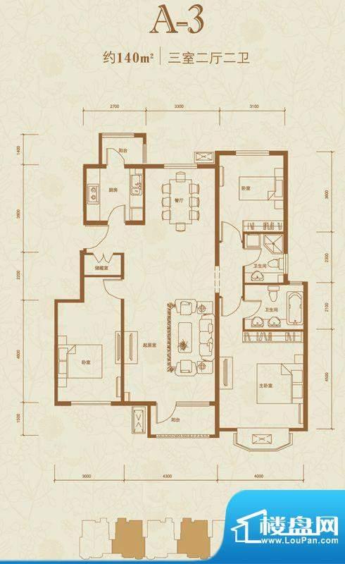 中国铁建青秀城花园洋房A3户型面积:140.00平米