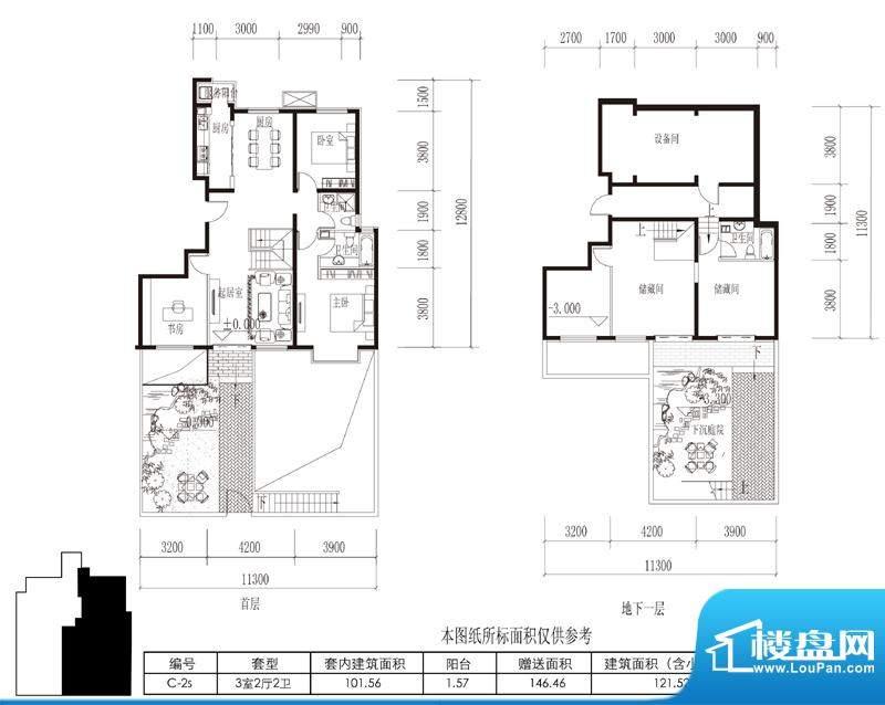 中国铁建青秀城小高层C-2s户型面积:121.52平米