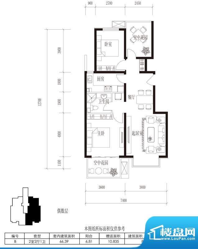 中国铁建青秀城小高层B偶数层户面积:86.93平米