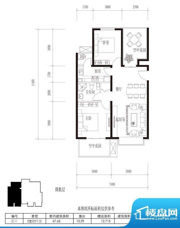 中国铁建青秀城小高层C-1偶数层面积:88.05平米