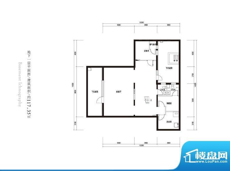 观唐云鼎d2户型地下一层 1室1厅面积:117.35平米
