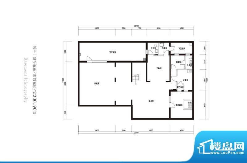 观唐云鼎a户型地下一层 2室1厅面积:200.90平米