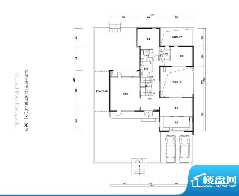 观唐云鼎b2户型首层 2室2厅2卫面积:191.06平米