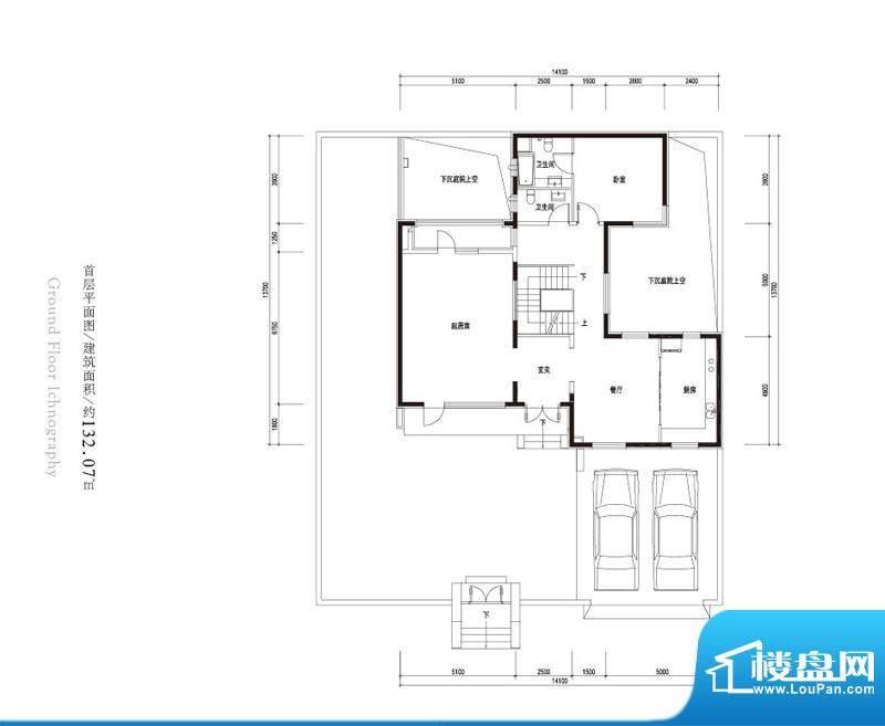 观唐云鼎c2户型首层 1室2厅2卫面积:132.07平米