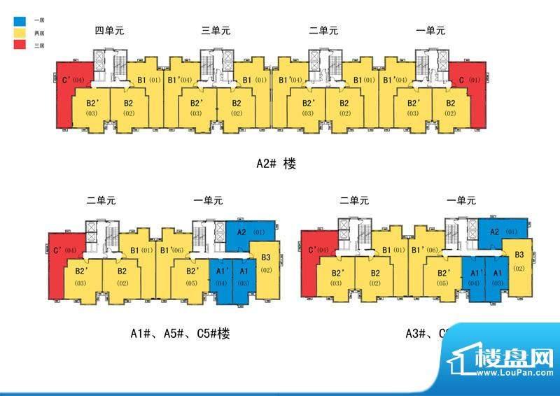 建工双合家园a-01楼座图