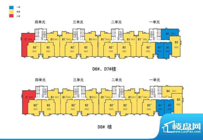 建工双合家园d-01楼座图