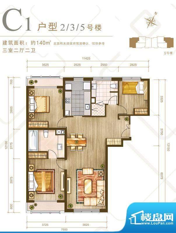 力宝广场·诗礼庭公寓C1户型图面积:140.00平米