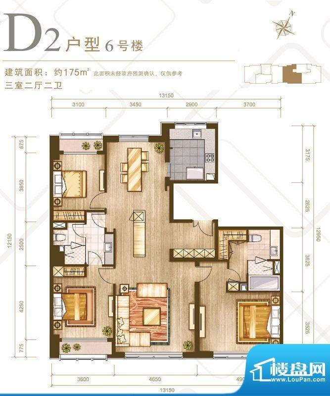 力宝广场·诗礼庭公寓D2户型图面积:175.00平米