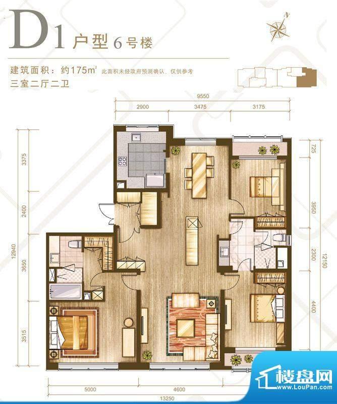 力宝广场·诗礼庭公寓D1户型图面积:175.00平米
