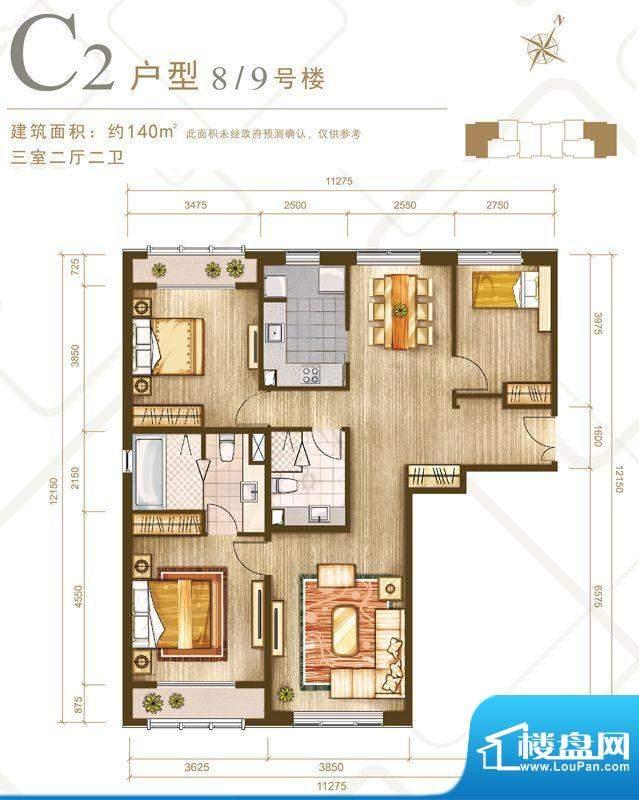 力宝广场·诗礼庭公寓C2户型图面积:140.00平米