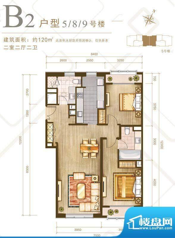 力宝广场·诗礼庭公寓B2户型图面积:120.00平米