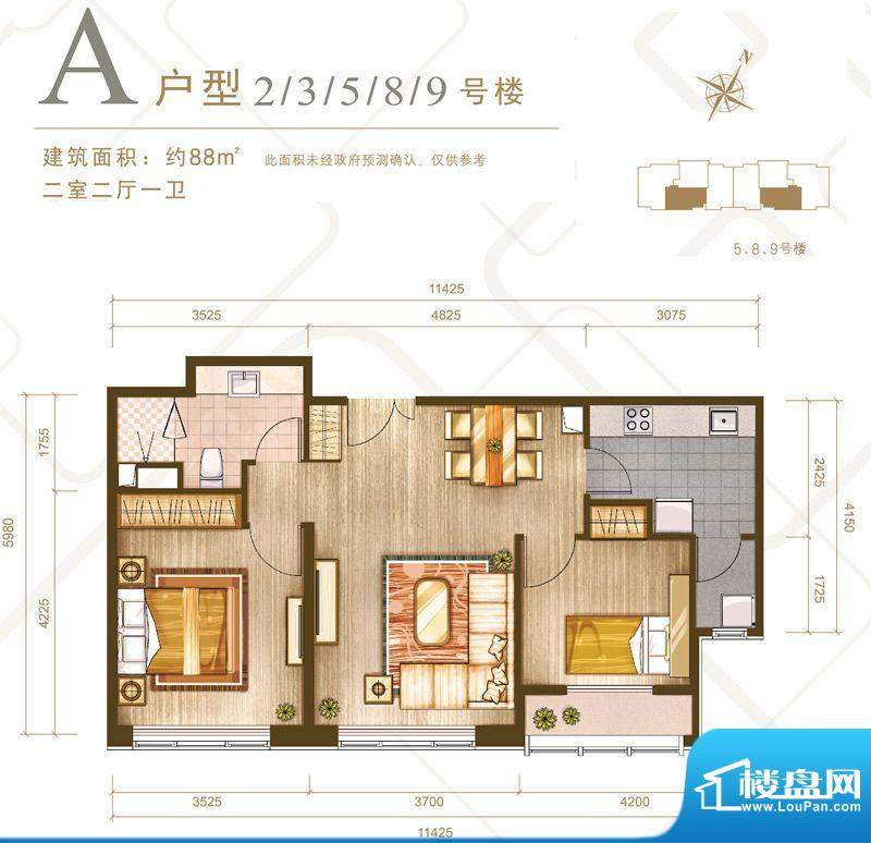 力宝广场·诗礼庭公寓A户型图 面积:88.00平米