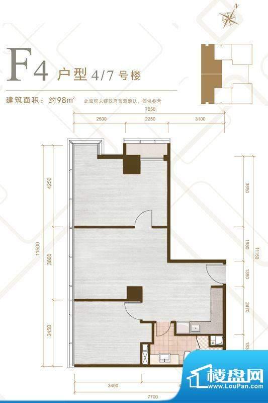 力宝广场·诗礼庭F4户型图 2室面积:98.00平米