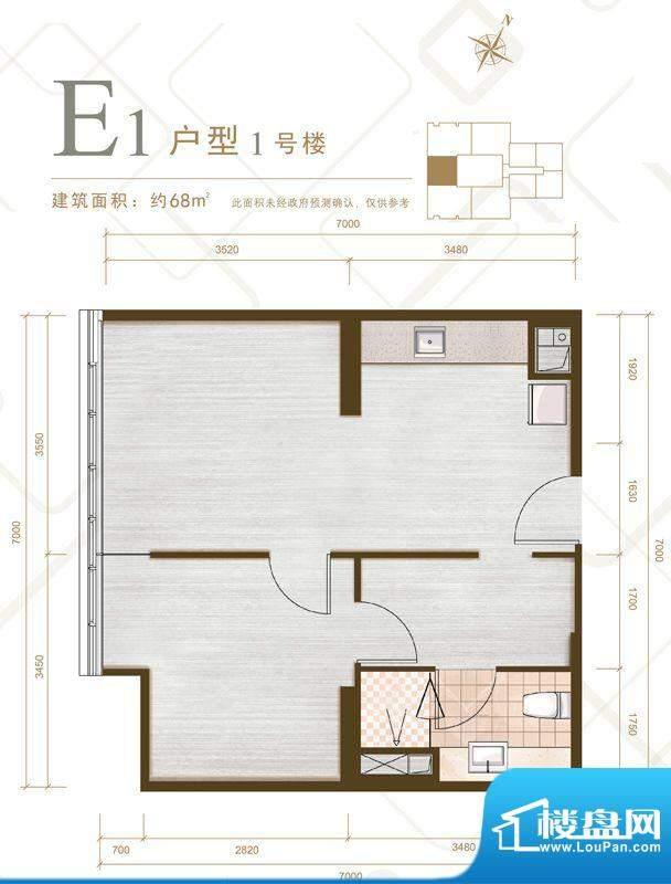 力宝广场·诗礼庭E1户型图 1室面积:68.00平米