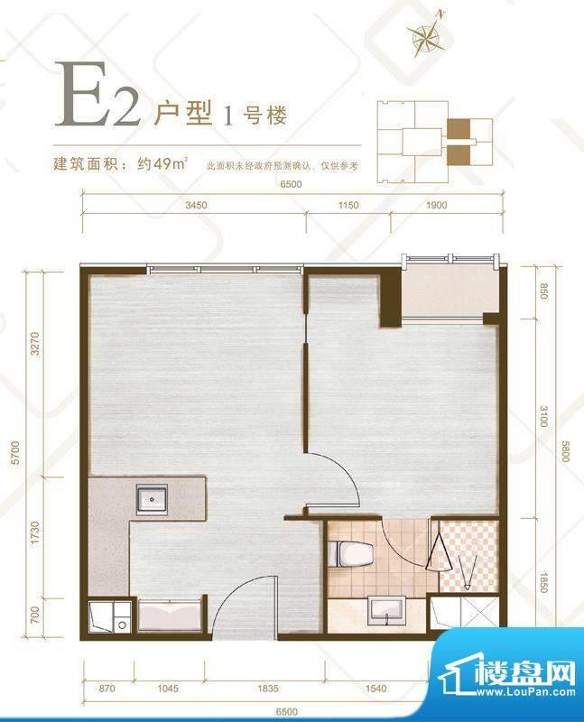 力宝广场·诗礼庭E2户型图 1室面积:49.00平米