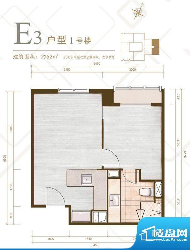力宝广场·诗礼庭E3户型图 1室面积:52.00平米
