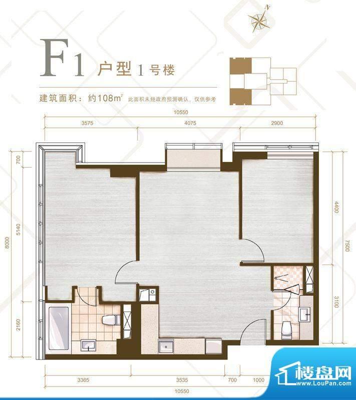 力宝广场·诗礼庭F1户型图 2室面积:108.00平米
