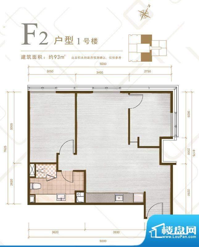 力宝广场·诗礼庭F2户型图 2室面积:93.00平米
